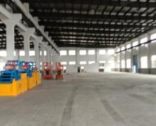(出租)溧水和凤镇和凤工业区,单层厂房,4300平方。