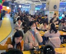 建邺区写字楼配套大型美食广场可用明火,500多个座位超多人流
