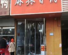 (转让)赣榆时代广场营业中麻辣香锅转让免费推荐