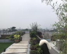 (出租)平江大院漫心酒店四楼露台