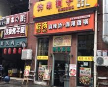 江宁武夷绿洲临街旺铺 双门头形象佳 地段成熟紧靠小区