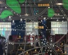 可餐饮沿街旺铺 南京江宁禄口 中南棉花糖 地铁口