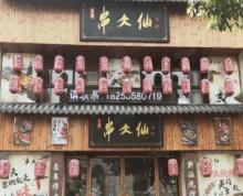 (转让)(镇江淘铺推荐)润州区润康城营业中餐饮店整体转让