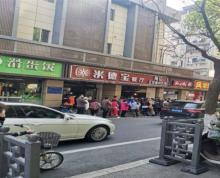 (出租)(直租)秦淮大行宫科巷临街旺铺招各种品牌业态小吃烘焙奶茶等