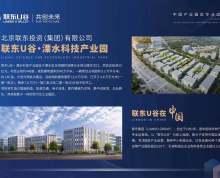 溧水科技产业园招商,600-1500分层,独栋销售,50年产权,首付20%起