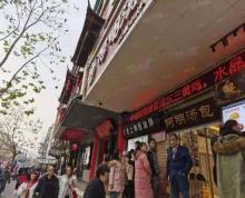 (出租)吴中商城 大十字路口沿街旺铺 居民区环绕 包办执照 业态不限