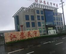 (出租)亭湖独门独院精装办公写字楼A39 6200 0856