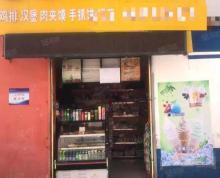 (转让)海宁小区门口营业中汉堡炸鸡小吃店转让免费推荐
