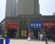 (出售)急售 竹山路地铁口沿街商铺带租约急售 年租金10万