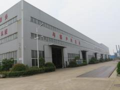 [A_10309]【第二次拍卖】江苏云通机电设备制造有限公司的土地、房产及附属设施(第二轮)