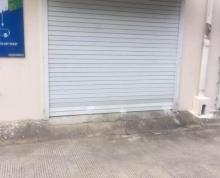 (出租)步行东街旁 温侨绿苑 车库 30平米