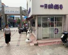 市中心商铺低价转赠送设备技术也可空转