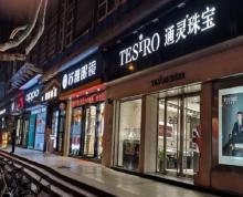 (出售)汉中门大街 江东中路 湛江路门面 年租140万 门