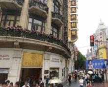 (出租) 中山南路展示7米 个人转租 140平 可做餐饮等
