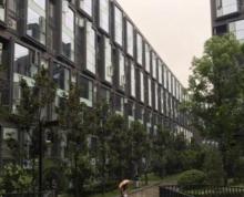 (出售)紫金联合立方广场5.6米挑高宜居宜办公
