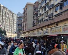 (出租)玄武门地铁口中央路临街餐饮旺铺低价转租