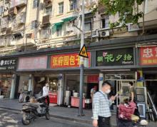 (出租)鼓楼凤凰西街 汉北街 小街人气旺 纯一楼 无转让费