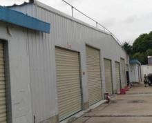 (出租) 盐都城区 西环路与海洋路交汇处 仓库 500平米