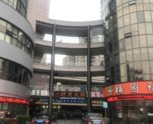 出售旺铺翠园世家沿街商铺 共两层,位置好 人流量