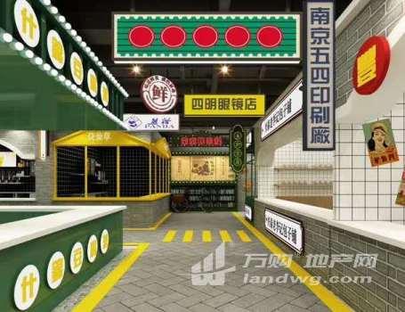 南京1912美食城 旺铺火热招租