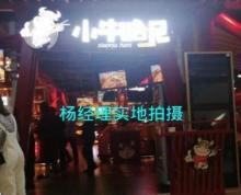 吾悦广场 商业体 小面积 旺铺 急抛 年租金27w