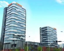(出租)独墅湖板块同程总部大厦1000方标准交付办公空间租赁
