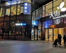 (出租)龙湖天街 广场餐饮铺 超大展示面 诚招品牌餐厅 24H营业