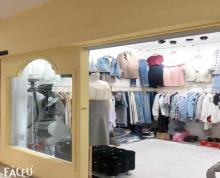 (转让)海华淘淘城5198店铺转让