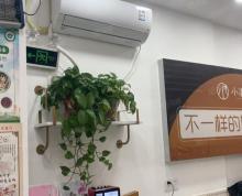 (转让)(城市快讯)新沂城区汉锦城滨河街知名奶茶饮品店转让