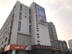[A_15134]【变卖】南京市雨花台区雨花西路258号2幢102室房产
