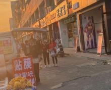(出租)三天必租!鼓楼区沿街旺铺 15米超大展示米 小区门口家