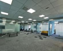 (出租)领汇广场900平精装可分割 空调独立 地铁无缝75