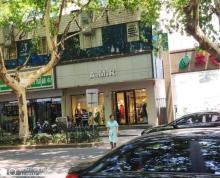 (出售) 出售秦淮夫子庙商业街商铺