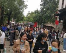 (出售)南京市夫子庙旅游胜地带租约出售 人流十分密集 年租