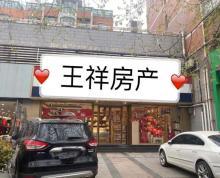 (出租)建邺区集庆门大街临街247平旺铺出租大门头可餐饮无转让费
