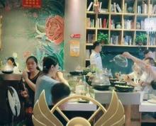(转让)南方时代广场火锅店转让 经营多年 生意火爆 低价急转