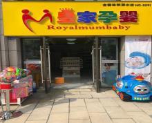 (转让) 急转品牌母婴店转让