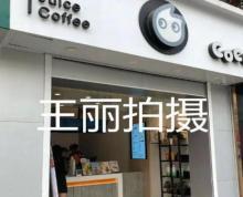 东山步行街coco奶茶店!业主缺钱急抛!年租10个点