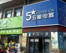 (出租) 在香园街上五星电器楼上适合做办公室,做教育。