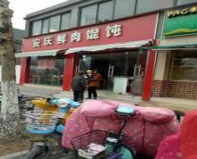 (出售) 小市地铁口 沿街商铺 可做餐饮 人流量,错过等10年