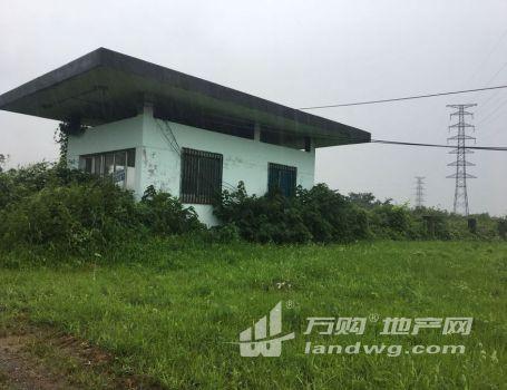 [A_16166]【第一次拍卖】南京市溧水区晶桥镇工业集镇的工业用地使用权以及附属物