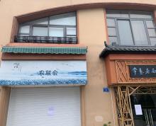 [A_32298]【第一次拍卖】宜兴市新建镇御景豪庭东区商铺62、63号房产