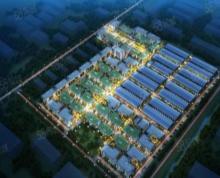 (出售)紧靠淮海港务区,50年大产权,花园式办公