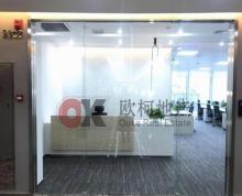 (出租)中海财富广场(兆润财富)订制装修105平至整层 设施齐全免费