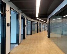 (出租)胜利门站 吉祥大厦 CEPA大厦50平至300平纯写字楼出租