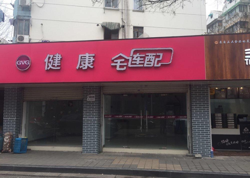 (出租) 南苑 集庆门大街台晔路口 商业街商铺 40平米