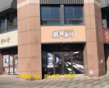 (出售)马群麒麟门 年租金16万 一楼沿街底商在售 可开烧烤店 饭馆