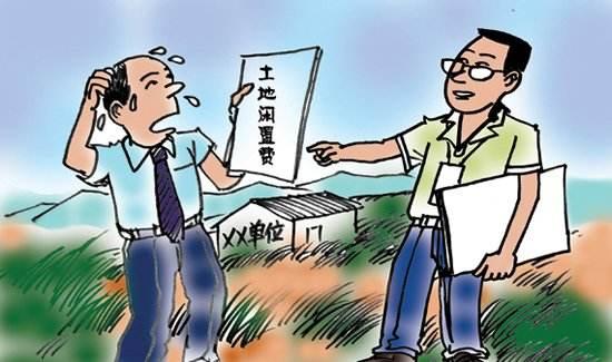 不服征缴土地闲置费决定,如何申请行政复议?