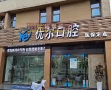 (出售)天润城地铁口 259平 580万 年租25万 超大人流