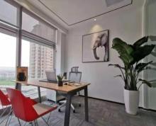 百家湖地铁口 景枫中心联合办公 精装带家具 一价全含 随时看